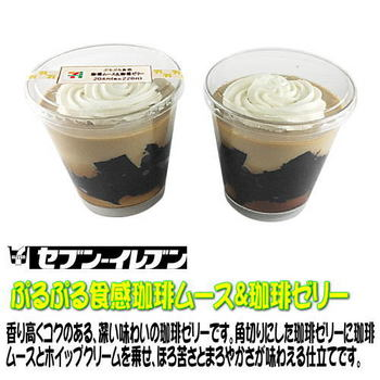 09purupurusyokancoffee.jpg