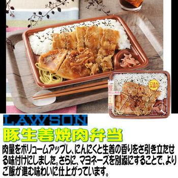 21butasyougayakinikubentou.jpg