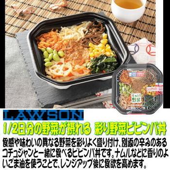 12nibunoitiyasaiirodoribibinpa.jpg